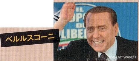 イタリア大統領