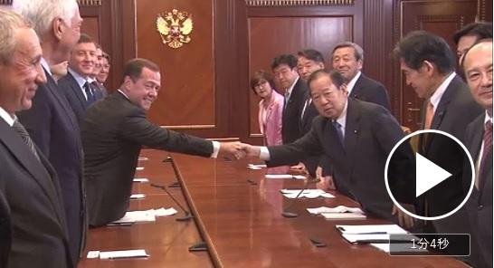 二階氏稲田氏とロシア訪問