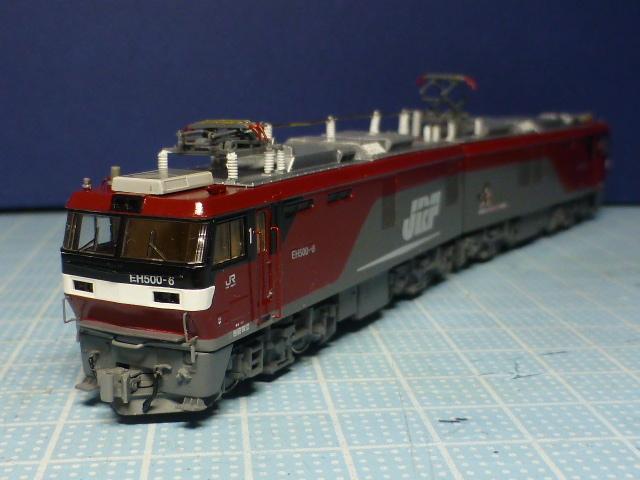 P1140254.jpg