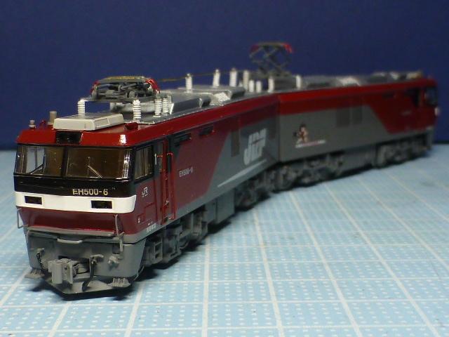 P1140255.jpg