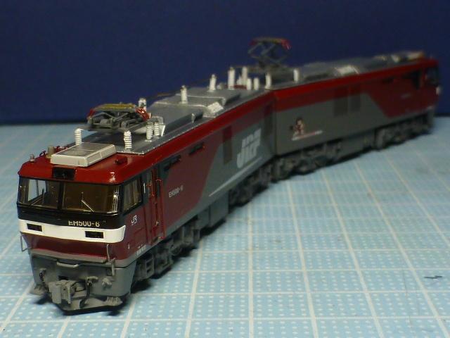 P1140256.jpg