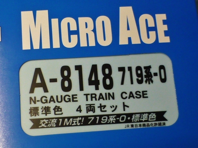 P1160247.jpg