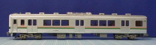 P1160256.jpg