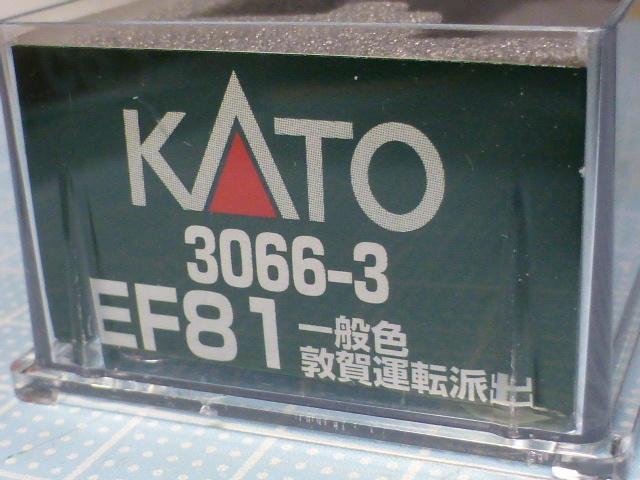 P1160328.jpg