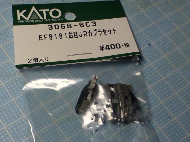 P1160487.jpg