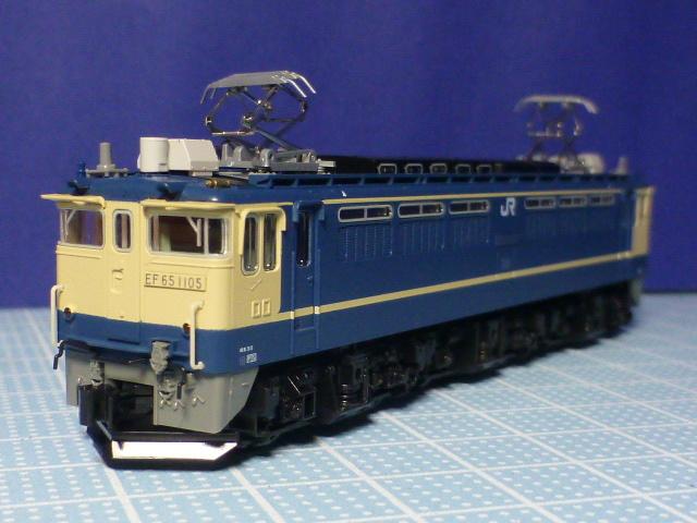 P1160501.jpg