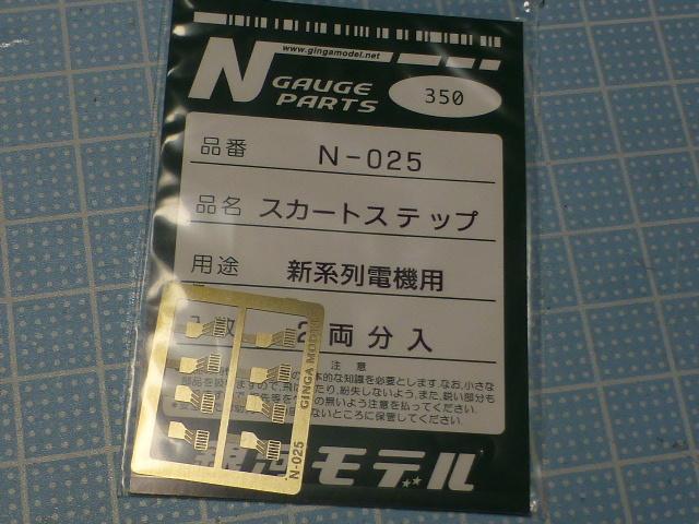P1160639.jpg