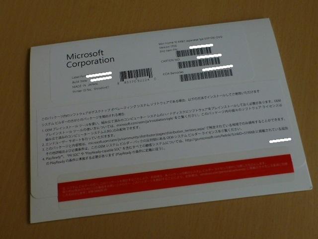 P1160682-1.jpg