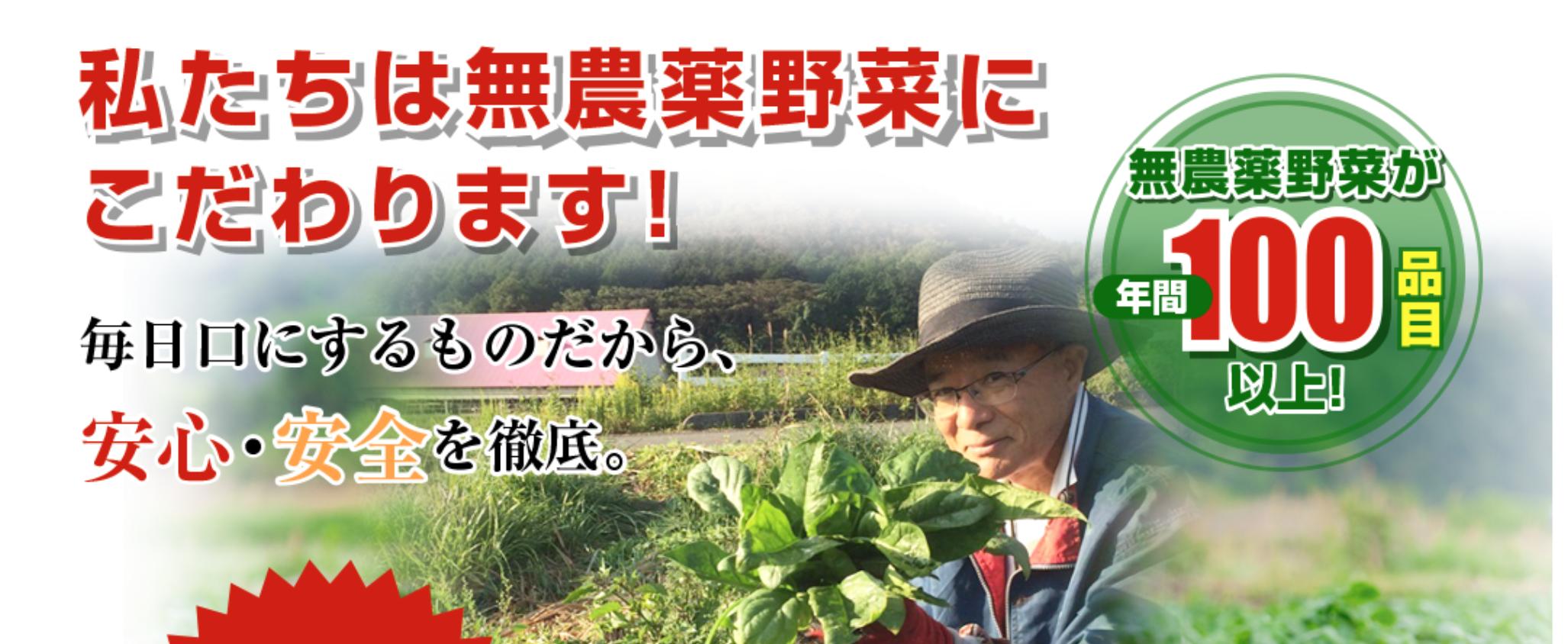 秋川牧園2