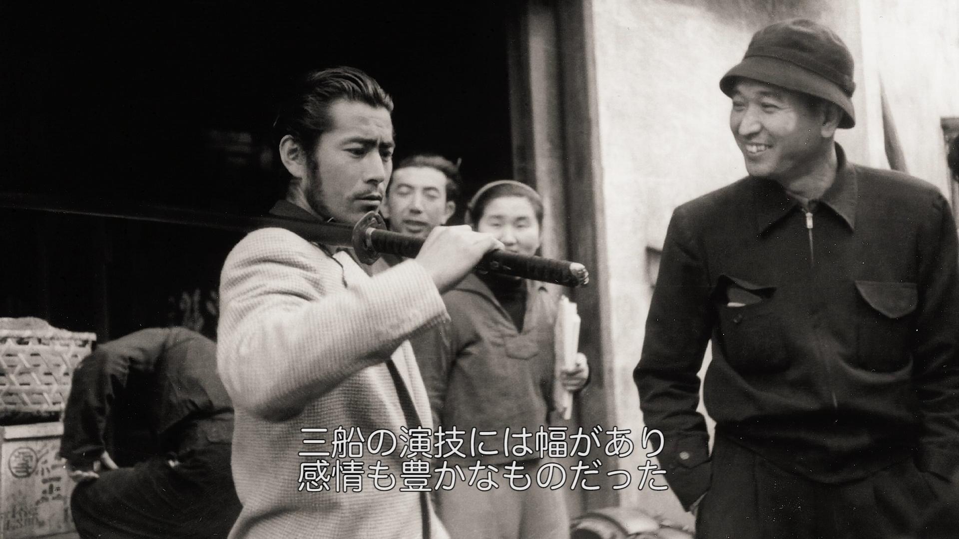『MIFUNE』YOUTUBE予告編より 撮影の合間「隠し砦」?