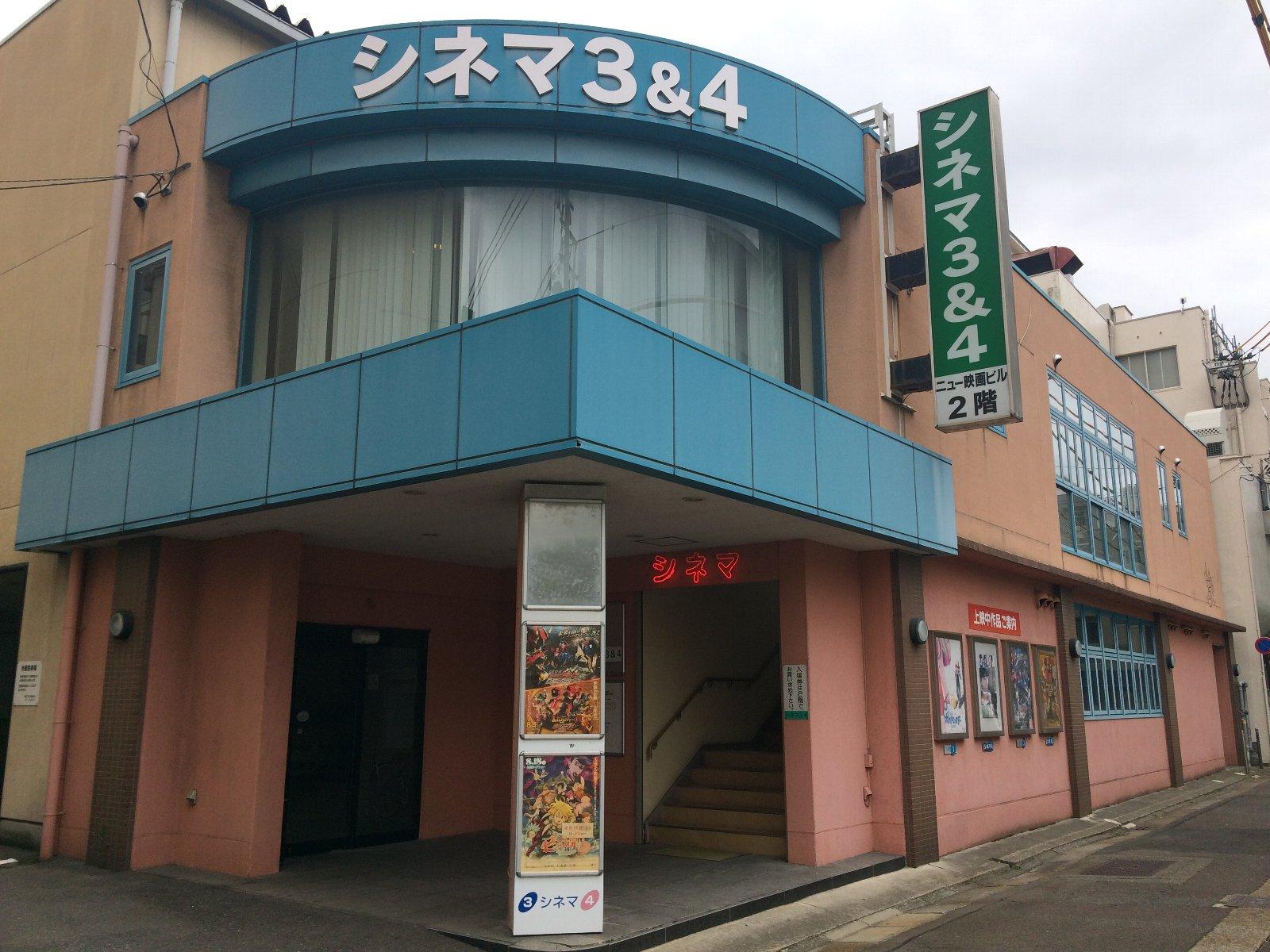 20180808 福井シネマ シネマ3&4