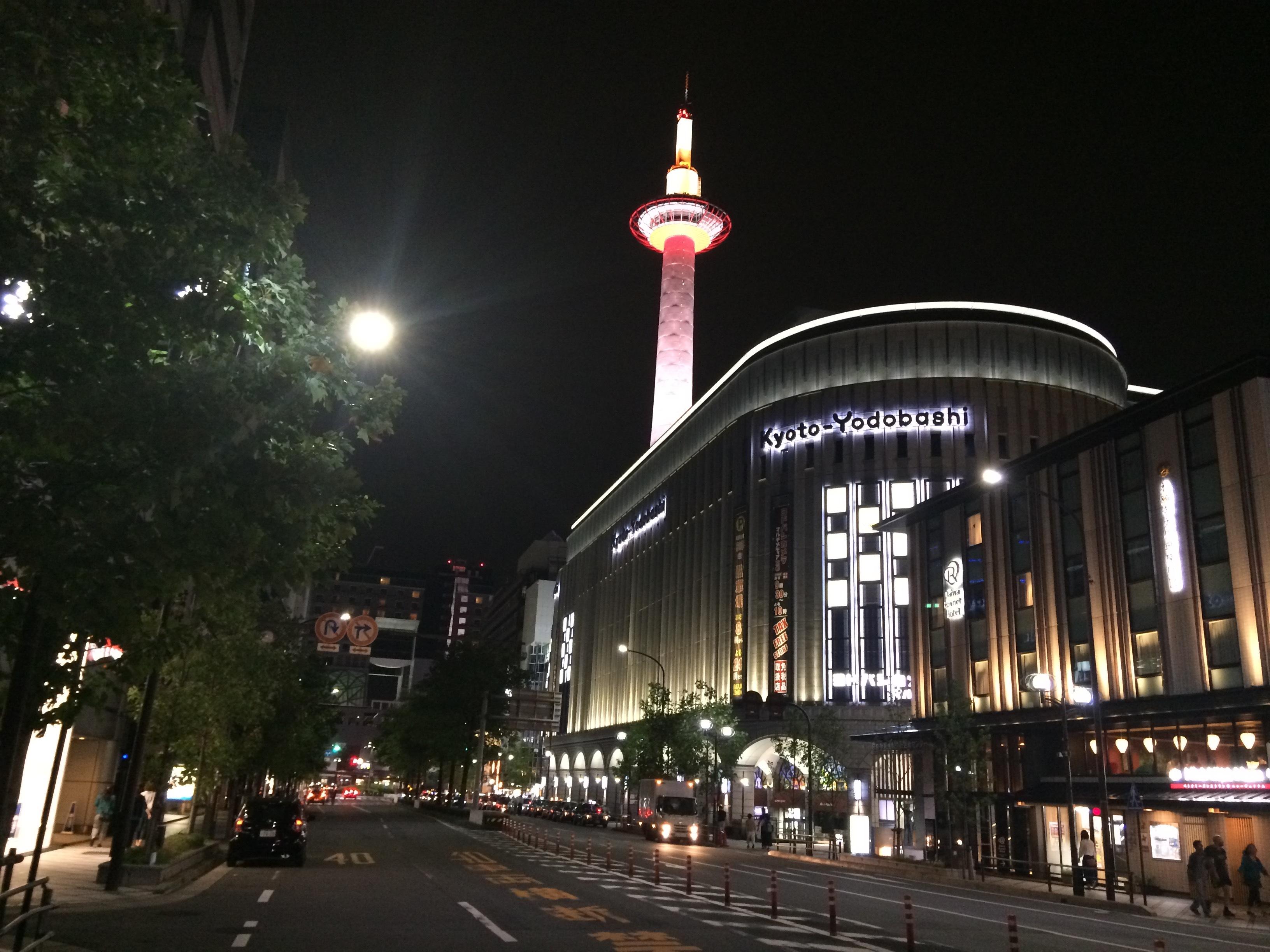 20180918 京都22時着