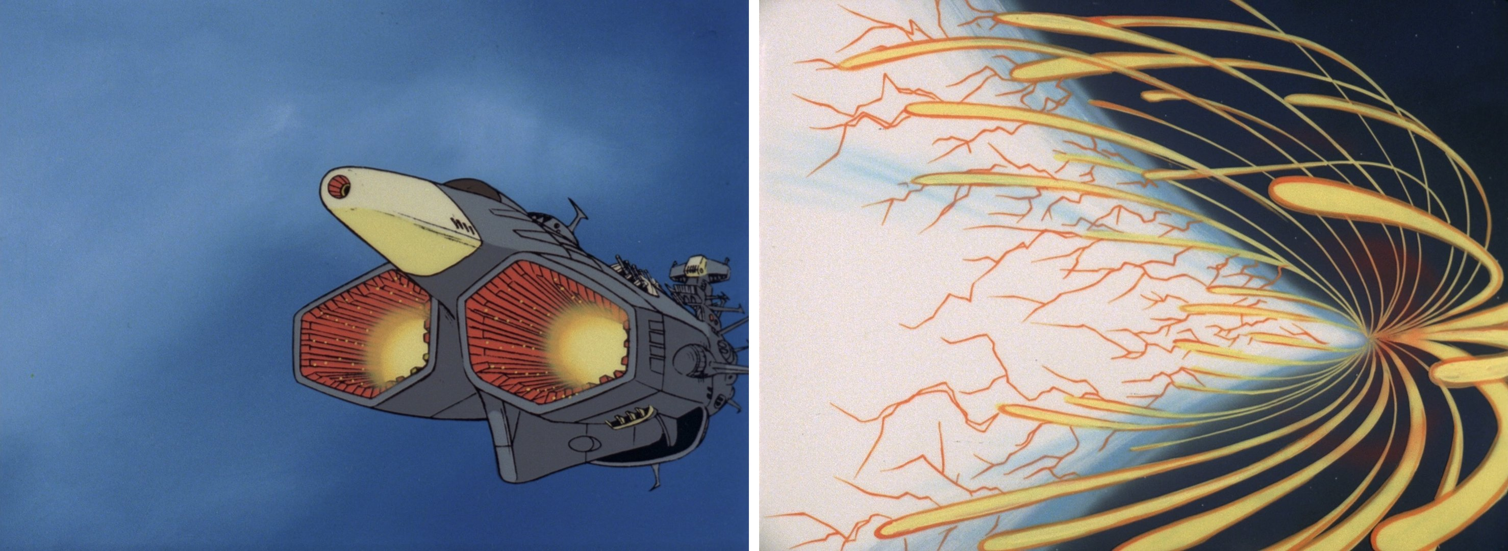 『さらば宇宙戦艦ヤマト』アンドロメダの拡散波動砲