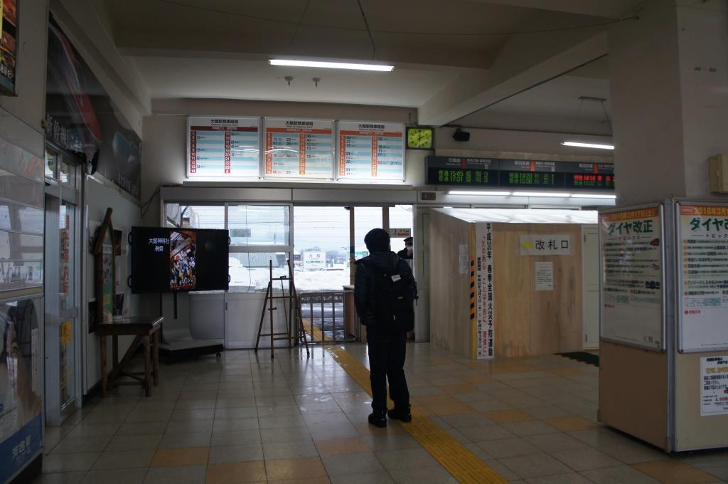 大館駅20
