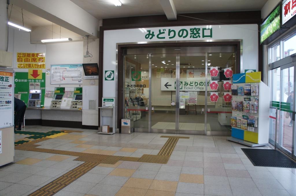 大館駅21