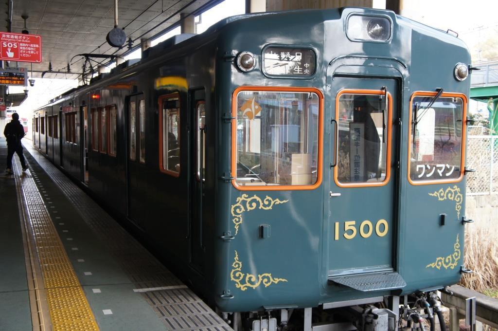 日生中央駅01