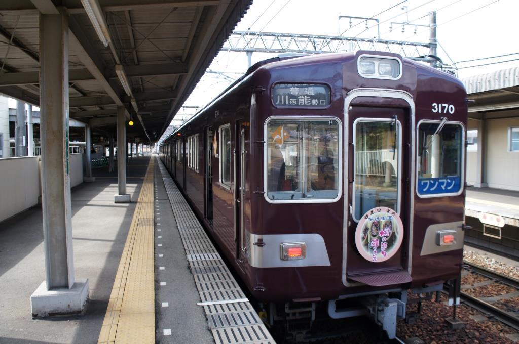 山下駅04