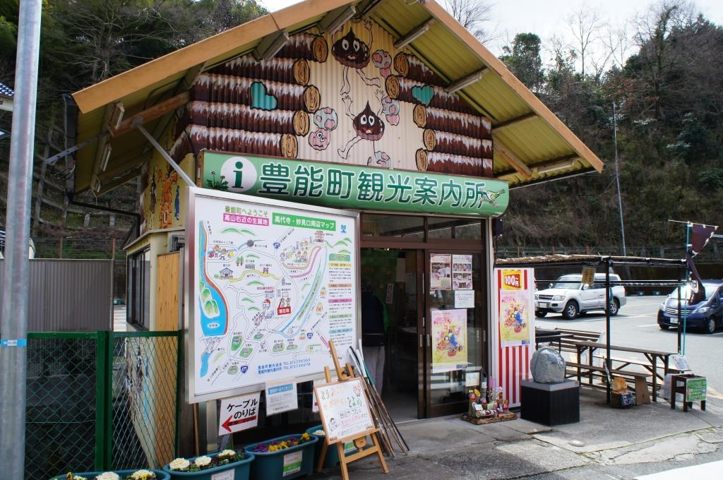 妙見口駅14