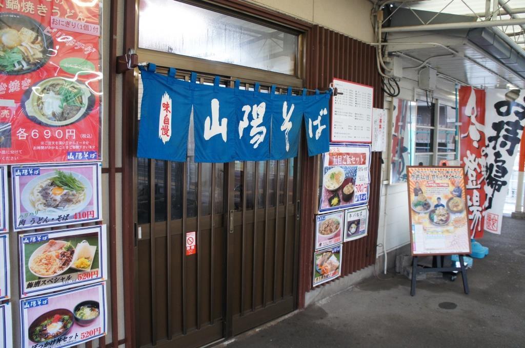 飾磨駅05
