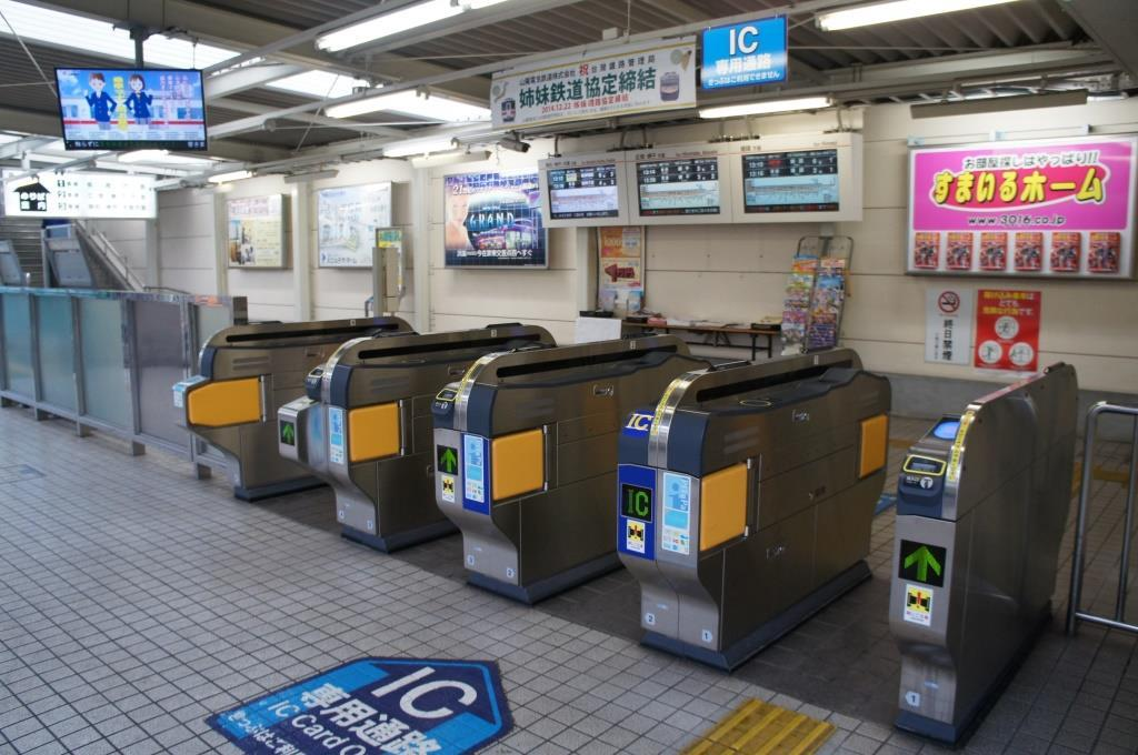 飾磨駅10