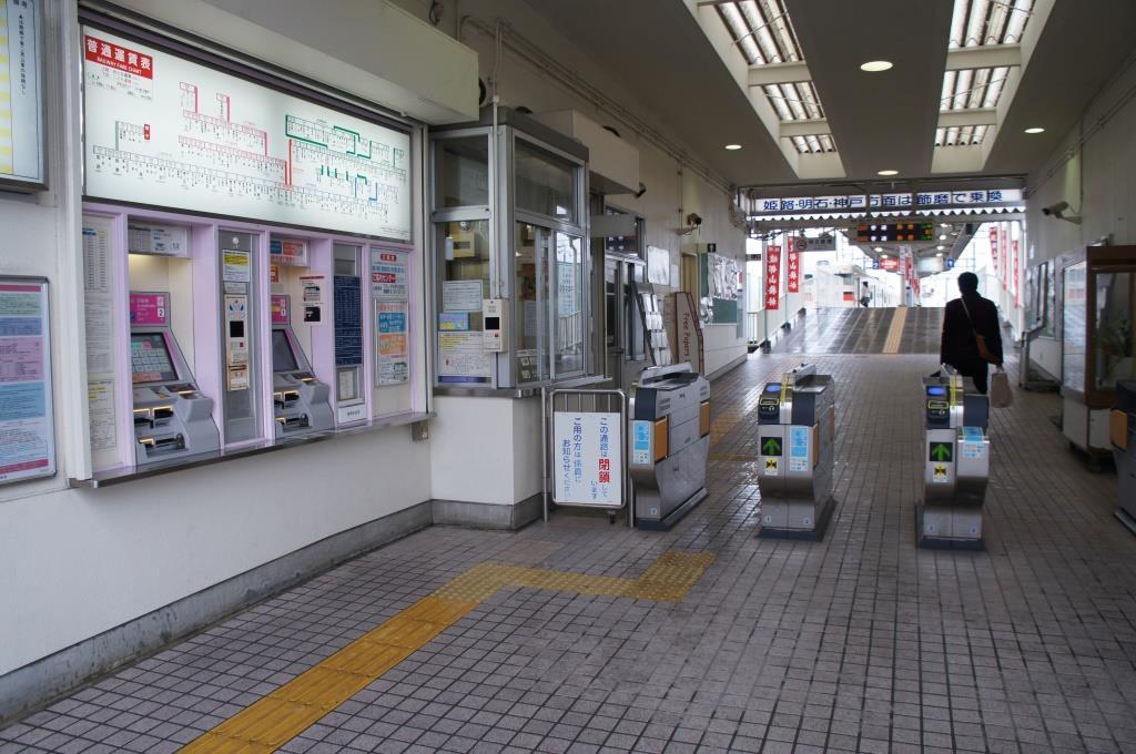 山陽網干駅07