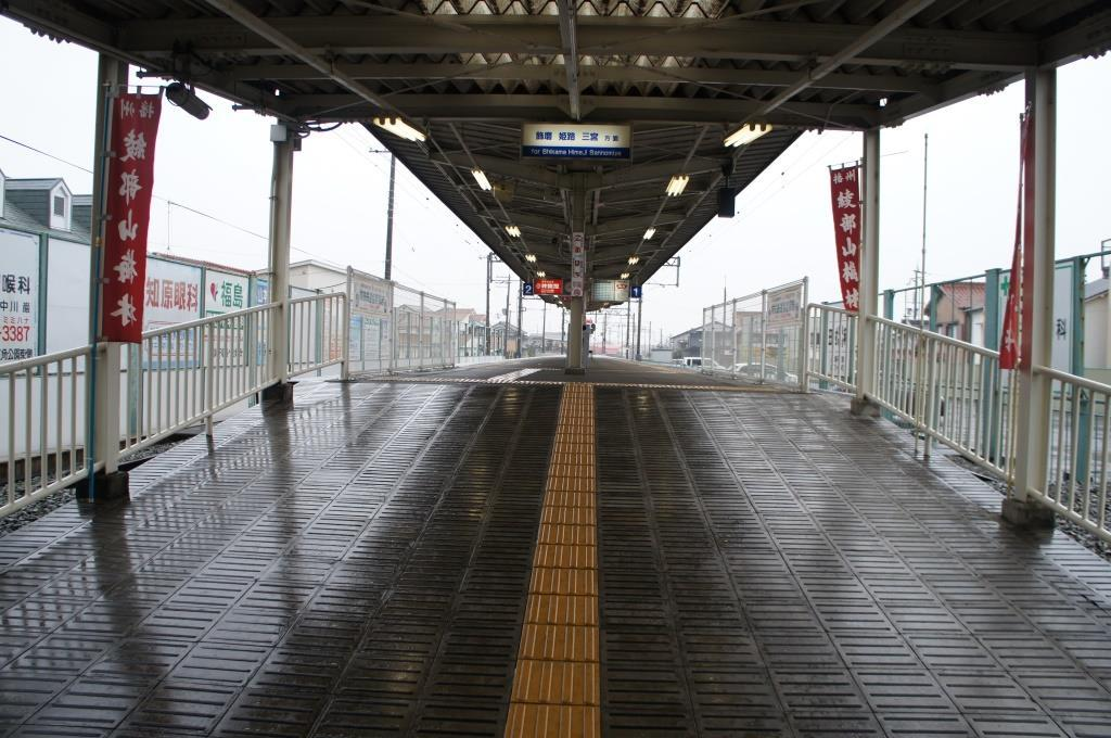 山陽網干駅14