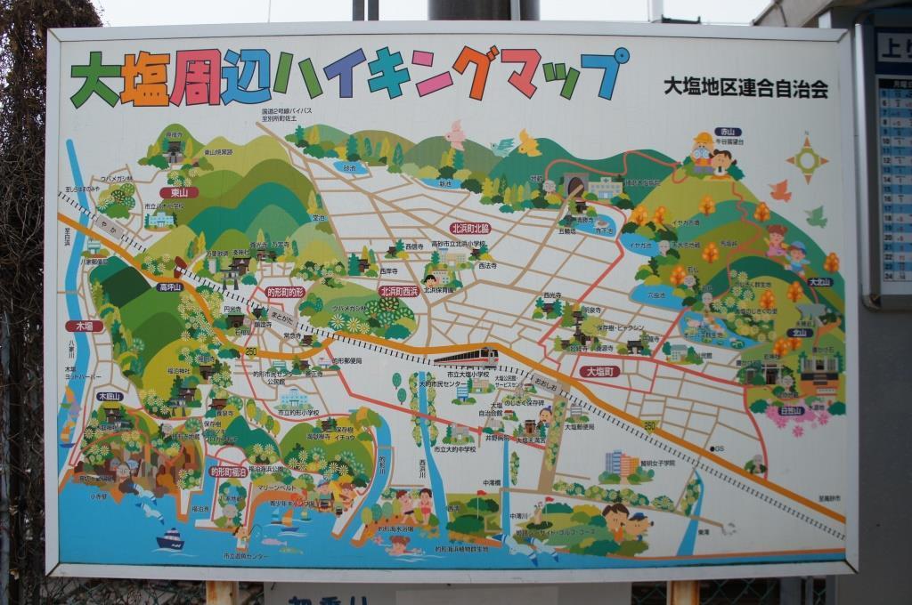 大塩駅07