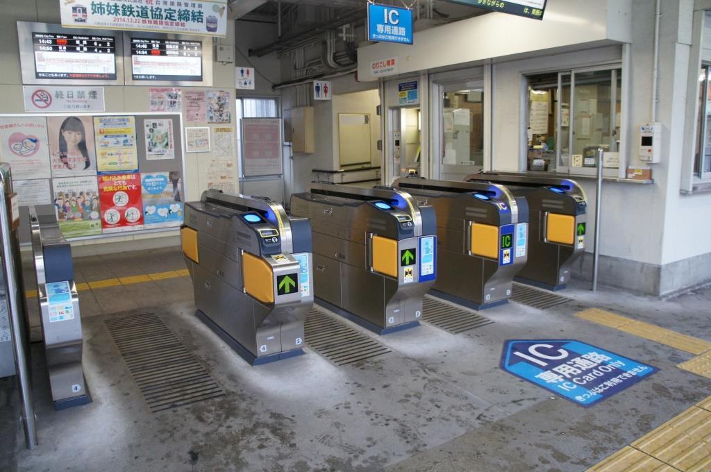 高砂駅07