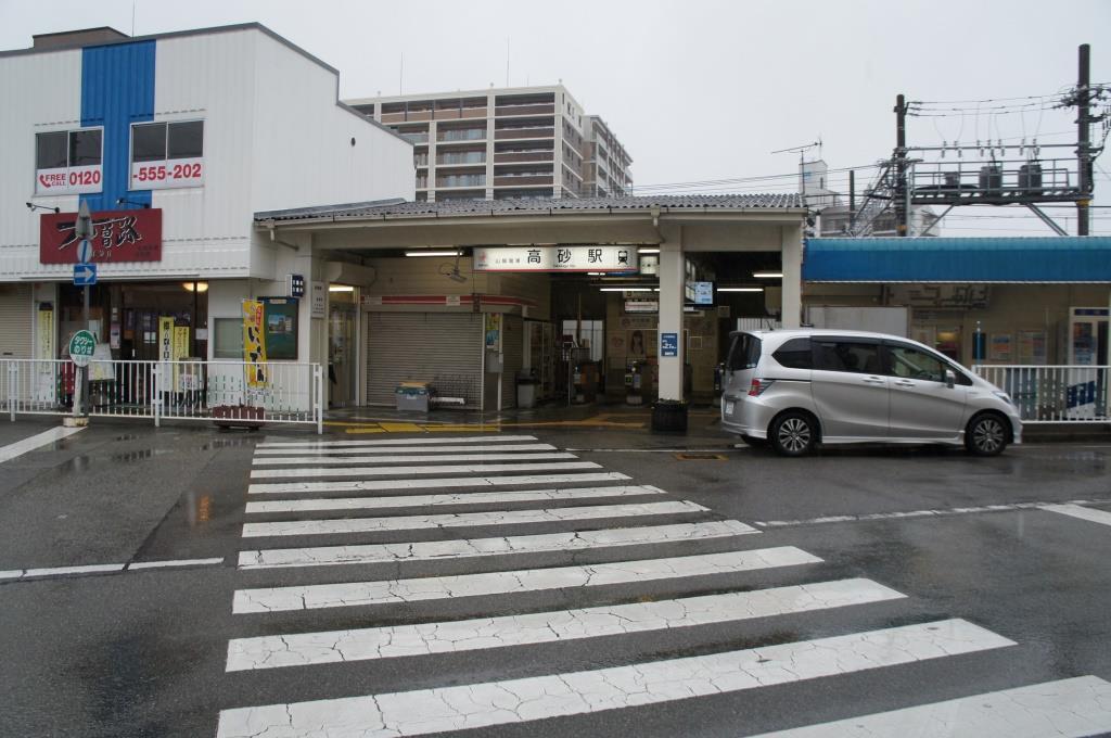 高砂駅09