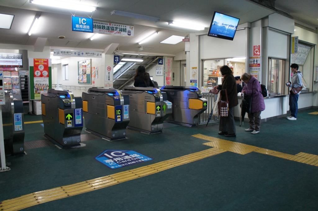 東二見駅07