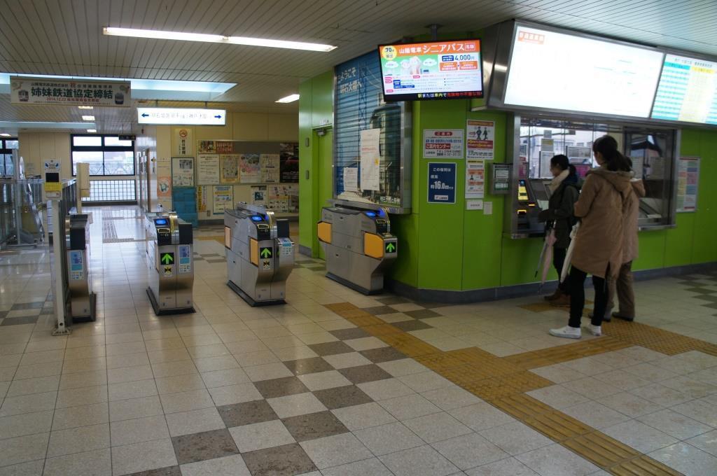 舞子公園駅05