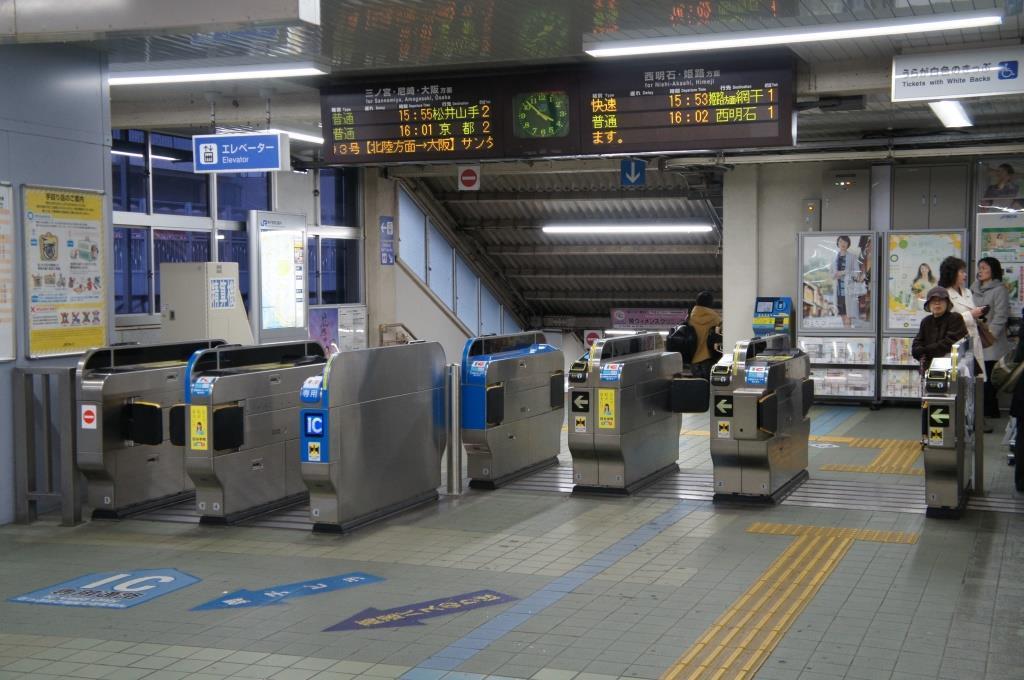 舞子公園駅14