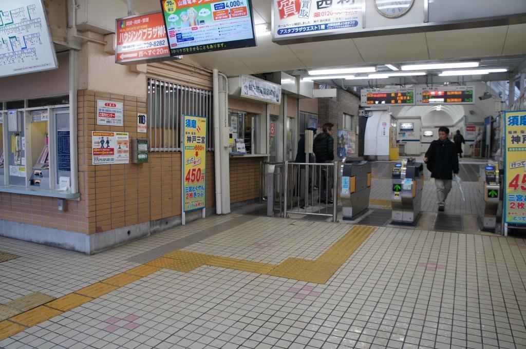 山陽須磨駅13
