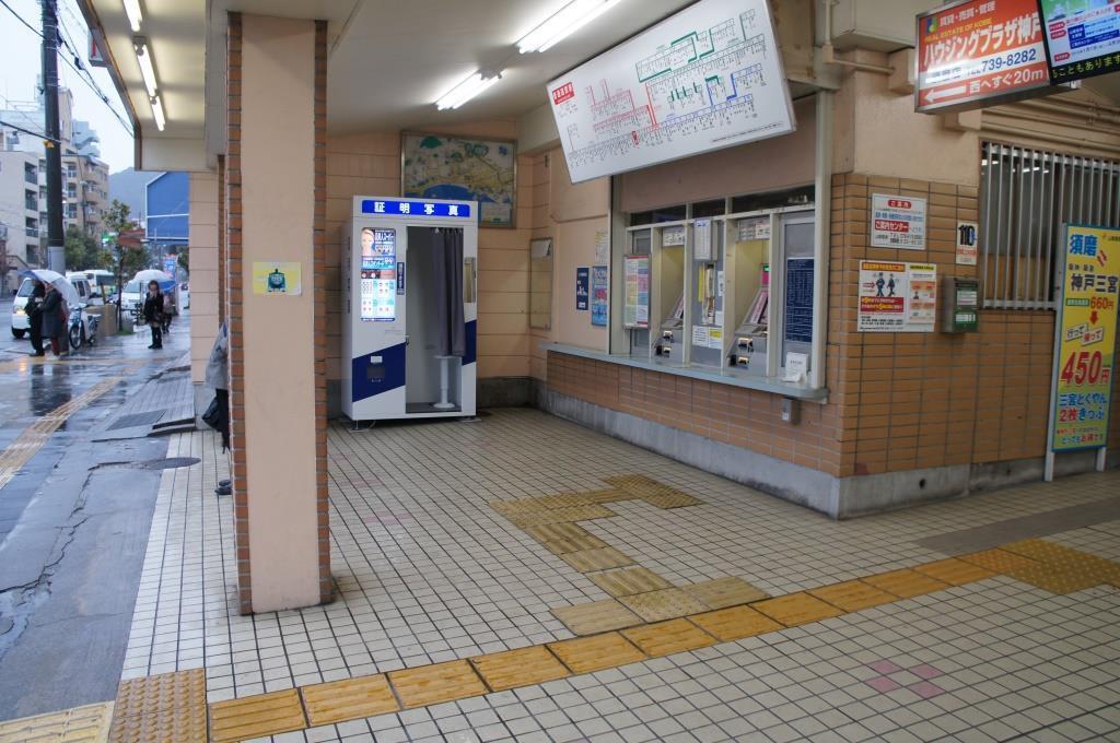 山陽須磨駅14