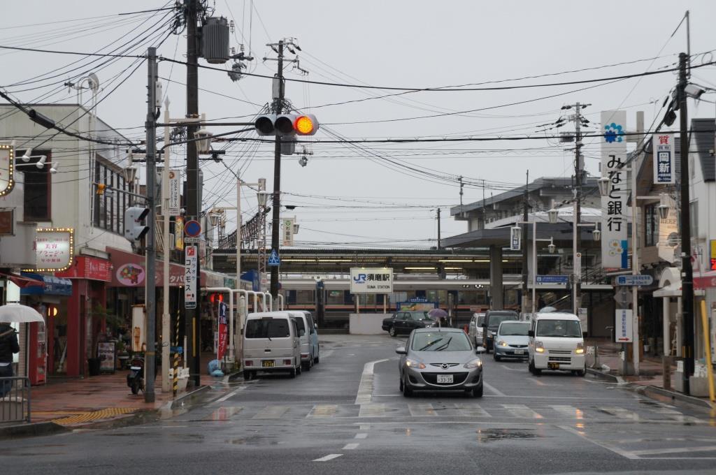 山陽須磨駅15