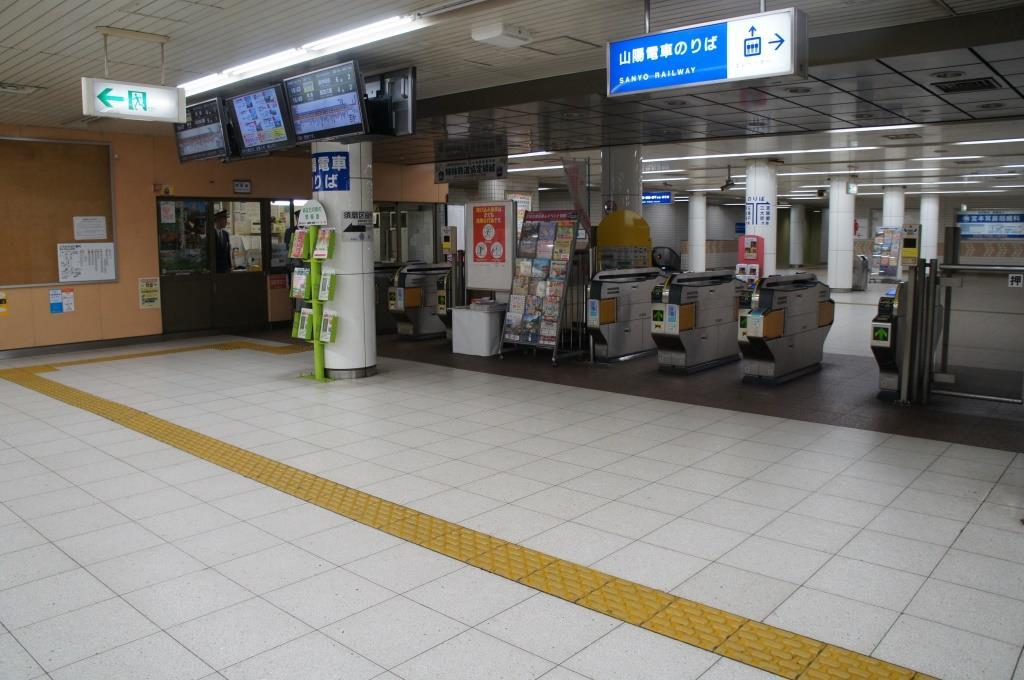 山陽板宿駅07