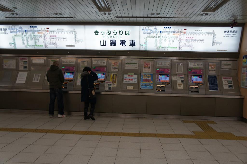 山陽板宿駅08