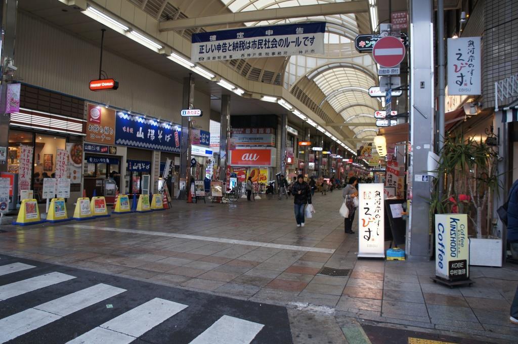 山陽板宿駅13