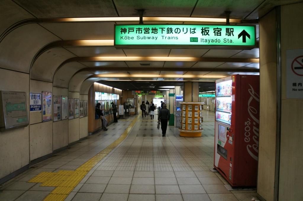 山陽板宿駅14