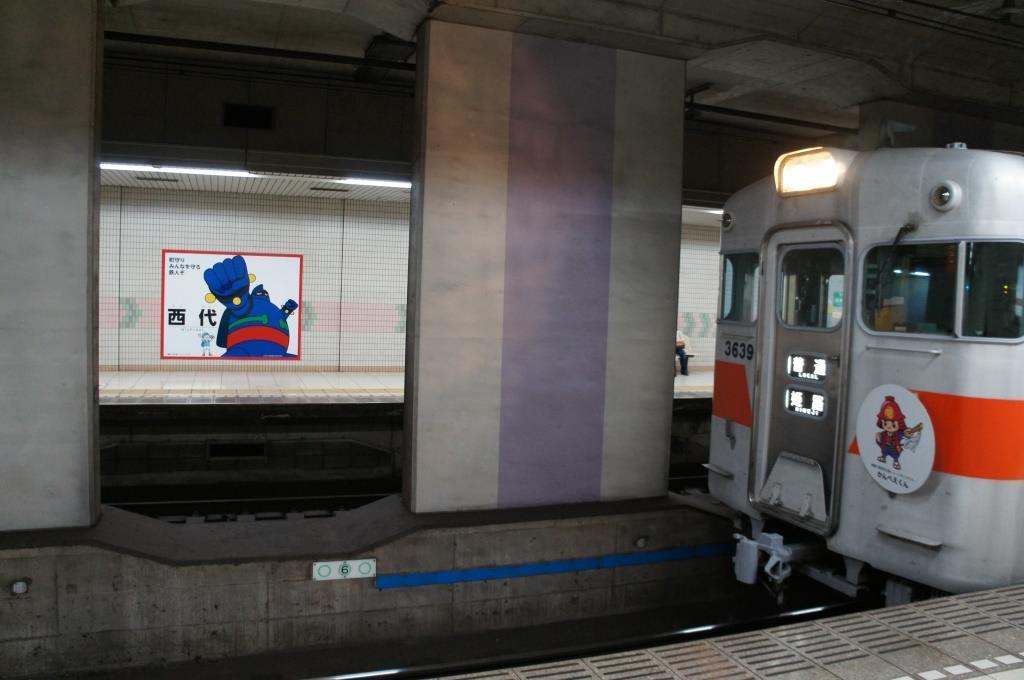 西代駅01