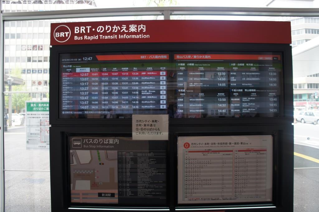 新潟駅07