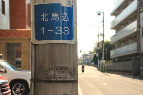 IMG_7695-2.jpg