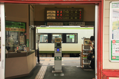 IMG_8399-3.jpg