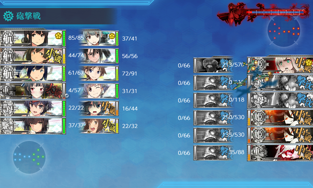 KanColle-180911-21044539.png