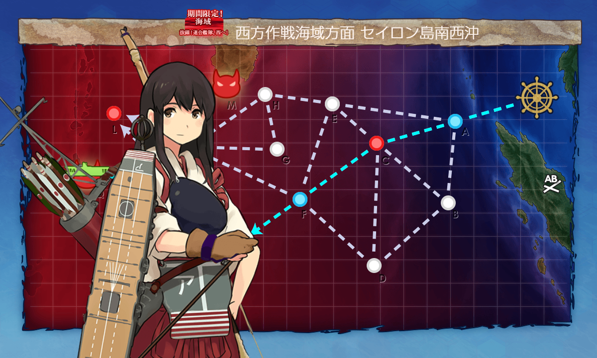 KanColle-180911-21134178.png