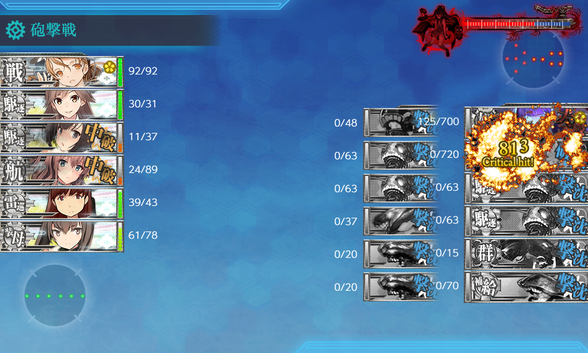 KanColle-180914-14204008.png