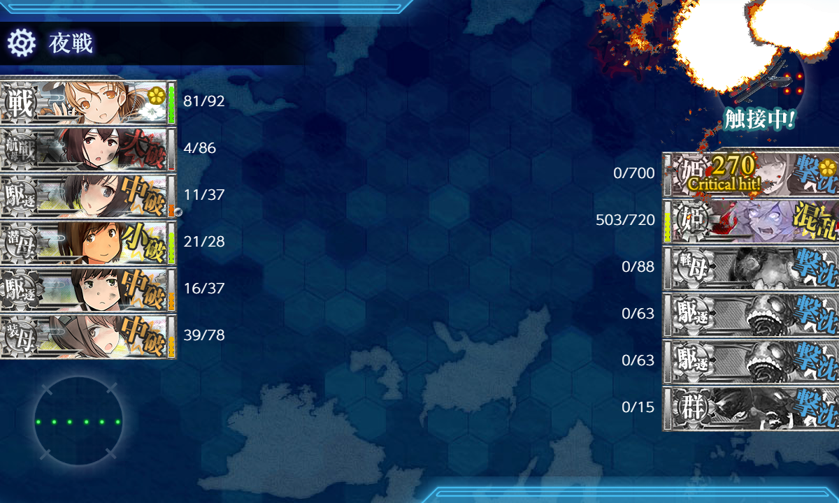 KanColle-180914-19211191.png