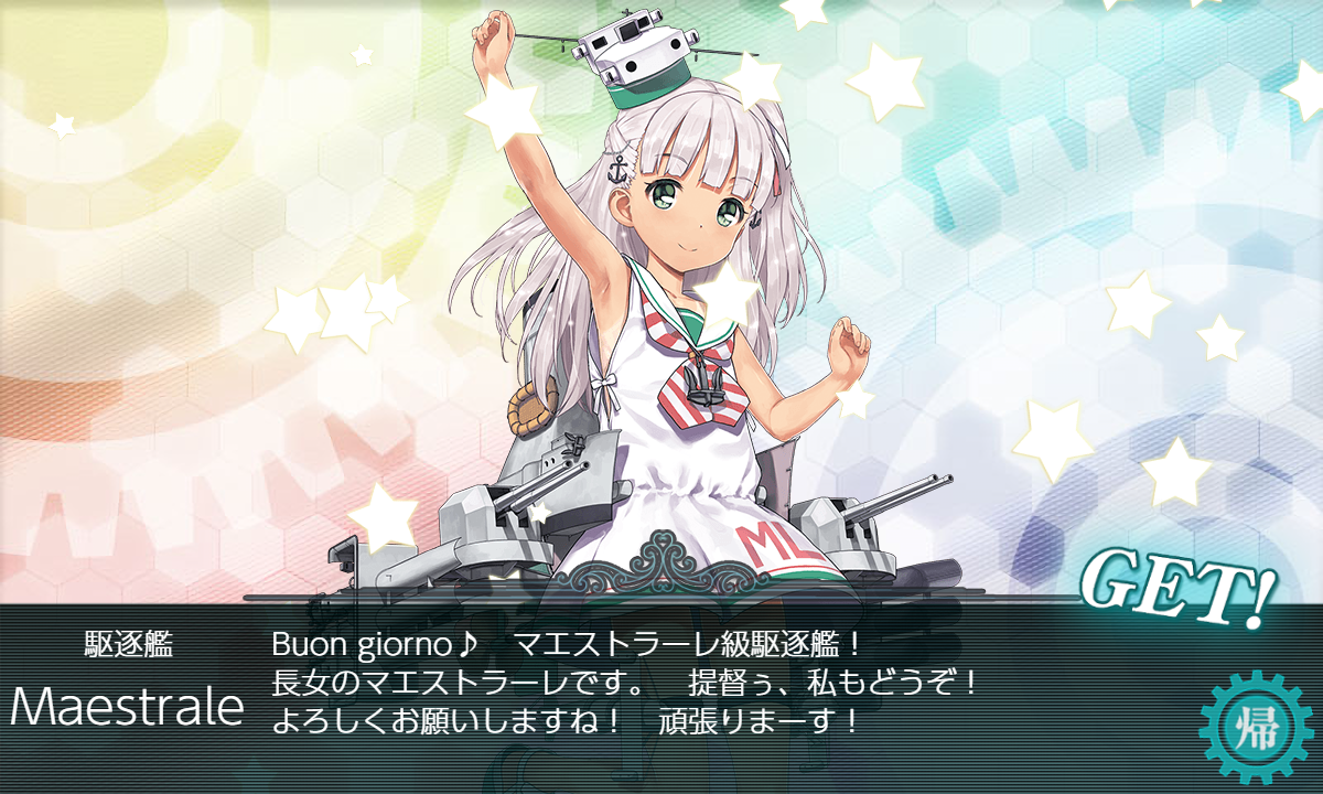 KanColle-180914-19235841.png