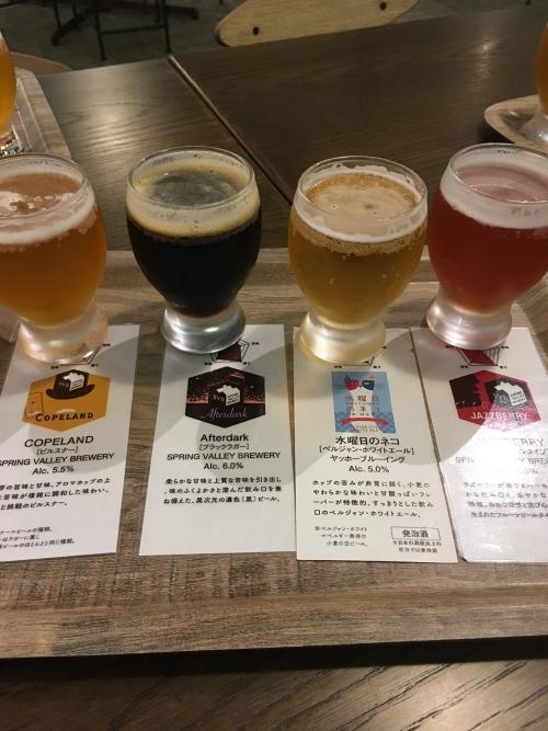 地ビール4種