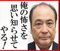 taisoupawahara.jpg